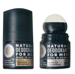 Натуральный дезодорант «Sensitive»