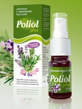 Аэрозоль с эфирными маслами «Poliol plus»