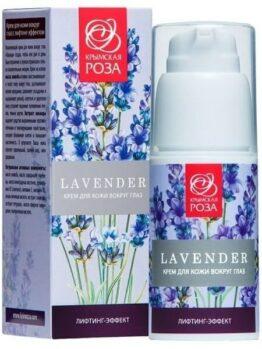 Крем для кожи вокруг глаз «Lavender» - Лифтинг-эффект
