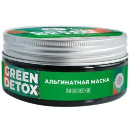 Альгинатная маска «Green Detox» - Омоложение